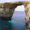 Azure Window Diving Site
