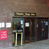 The Barbican Centre Stage Door