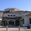The City Of Camarillo Public Library