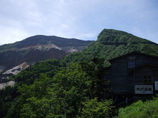 The Crater Of Mount Iō From Natsuzawa Pass