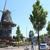 The De Gooyer Windmill