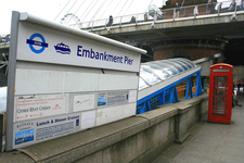 The Entrance To Embankment Pier