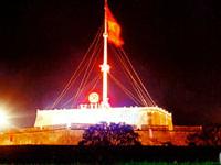 A Torre Bandeira
