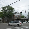The Four Corners Of Bellport New York.