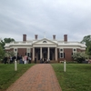 The Front View Of Monticello