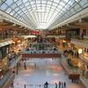 O Galleria Shopping