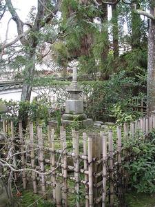 The Grave Of Minamoto No Yorimasa