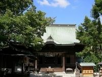Kurume Suiten-GU