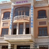 The Hotel Afrosiyob 2 C One Of The Hotels In Andijan