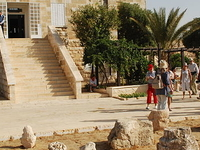 The Jordan Archaeological Museum