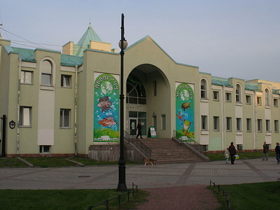The Leningrad Zoo Entrance Building