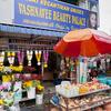 The Little Penang Street Market