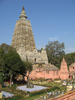 The Mahabodhi Temple Bodh Gay