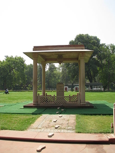 The 'Martyr's Column' At The Gandhi Smriti