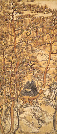 The Monk Myoe