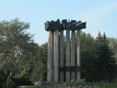 The Monument Of National Heroes