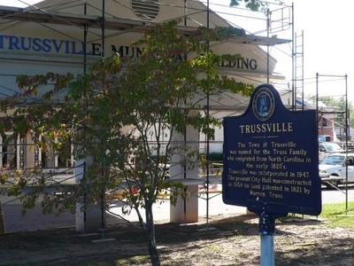 The Municipal Building In Trussville Alabama
