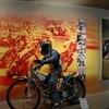 El Museo del Deporte y Turismo