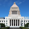 The National Diet Building, Chiyoda