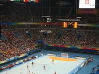 Beijing National Indoor Estadio