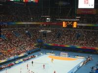 Estádio Nacional Indoor de Pequim