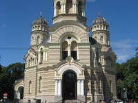 Cathedral of Christ's Nativity