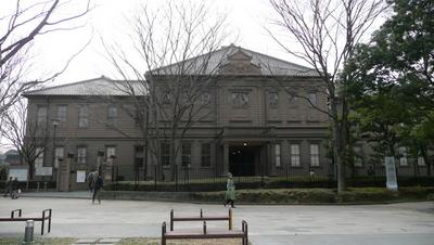 The Old Sōgakudō Concert Hall
