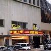 El Teatro de París