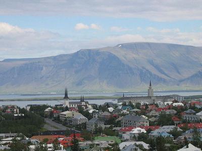 The Pearl Reykjavik