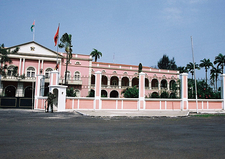The Presidential Palace - Sao Tome
