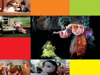 The Puppet Theatre Pleciuga