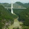 The Qingjiang Bridge