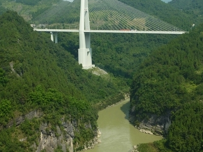 The Qingjiang Bridge
