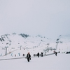 The Remarkables Ski Area - Otago - Southland
