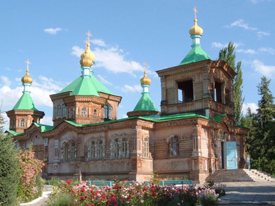 The Russian Orthodox Holy Trinity Cathedral In Karakol