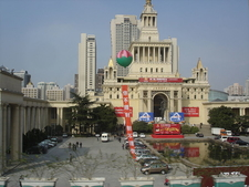 The Shanghai International Exhibition Center