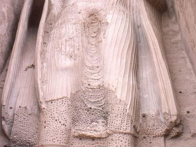 The Smaller Buddah Of Bamiyan