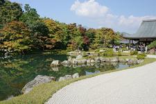The Sogen Pond