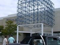 Staten Island Mall.
