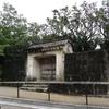 The Stone Gates Of Sonohyan-utaki