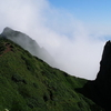 The Summit Of Mt. Rishiri Taken From Just Below