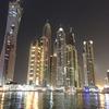 The Tallest Block At Night, Dubai Marina