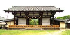 The Tegai Gate