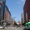 The Tenjin Area