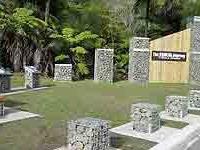 El Waioeka Journey Te Awa una Tamatea