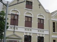 O Museu de Wayang