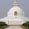 The World Peace Pagoda - Lumbini