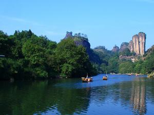Montañas Wuyi