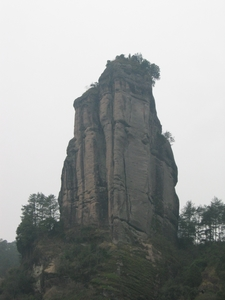 The Yunu Hill The Symbol Of Wuyi Mountains