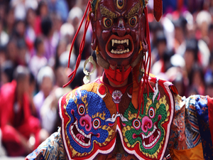 The Grand Thimphu Festival Photos